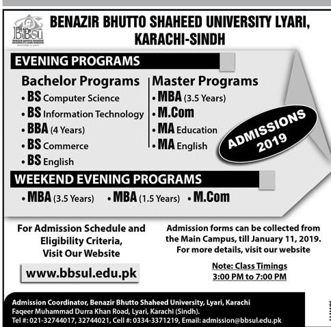 karachi university admission 2019